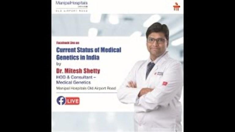 current-status-of-medical-genetics-in-India.jpg