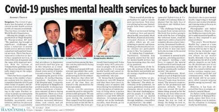 Dr__Pallavi_Joshi,_Consultant-_Psychiatrist,_Manipal_Hospitals_Whitefield.jpg
